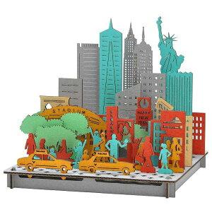hacomo ニューヨーク 玩具 おもちゃ 組立式 工作 ダンボール クラフト 小学生 春休み GW 夏休み 冬休み 宿題 工作キット インテリア PUSUPUSU プスプス 【メーカー直送】