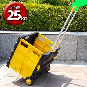 折りたたみ キャリーカート K-024 ショッピングカート エコバッグ 折り畳み キャンプ BBQ アウトドア 25kg 荷物運び