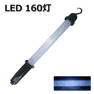 供磁铁在的LED160灯+红LED1灯防雨仕様工作灯GM7044/不利条件灯手电筒充电式业务使用的磁铁工作灯露营户外灾害非常事情地震对策LED防灾