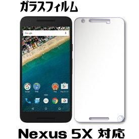 Nexus 5X ガラスフィルム ガラス保護フィルムnexus 5x 強化ガラスフィルム Nexus 5X 保護シート ネクサス5x