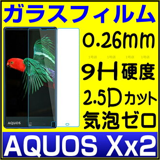 AQUOS Xx2 SoftBank玻璃胶卷AQUOS Xx2 502SH玻璃胶卷Xx2 502SH玻璃保护膜强化玻璃胶卷