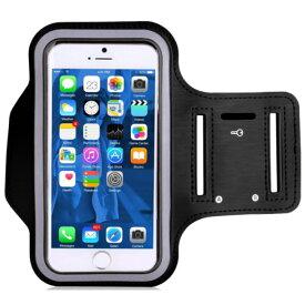 アームバンドケース iphone6 6s iphone6plus 6splus iphone 5 5s 5c galaxy s6 s6edge note 2 3 4 各サイズスマホ対応 iphone6 6s アームバンドケース 反射材 運動用ケース iphone6 ランニング ジョギング ウォーキングに最適 スポーツバンド 送料無料 ArmBand