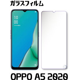 OPPO A5 2020 ガラスフィルム OPPO A5 2020 保護フィルム oppo a5 2020 強化ガラスフィルム OPPO A5 2020 フィルム