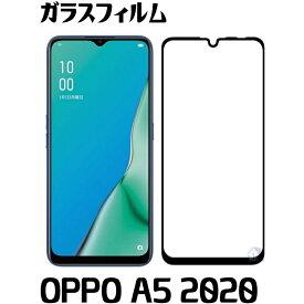 OPPO A5 2020 ガラスフィルム 全面保護 フルカバー 全面カバー 保護フィルム oppo a5 2020 強化ガラスフィルム