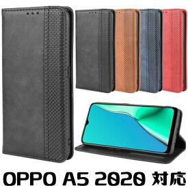 OPPO A5 2020 ケース 手帳型 OPPO A5 2020 カバー ソフトレザーケース OPPO A5 2020 カード収納可