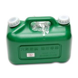 【10L軽油缶(緑)】【消防法適合品】【ポリ缶】【軽油缶】【軽油タンク】【ポリタンク】【ノズル付】【保管用キャップ1個付】 【10L】