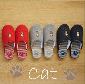 【気軽に履けるルームシューズ】ニット猫チャールス レディースサイズ (約25.0cm程度まで) カラー全3色(赤、紺、灰色) おしゃれ ルームシューズ かわいい ネコ ねこ 足跡