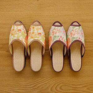 lowヒールスリッパ Itパステルフラワー 麻中 レディースサイズ S/フリーサイズ 華やか 〈麻〉涼し気 爽やか シンプル 前開き 室内履き かわいい 日本製 通気性の良い おし