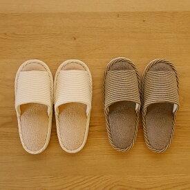 洗える!日本製【シンプル&ナチュラルタオルスリッパ】インド綿 タオル中 全2色(アイボリー、ブラウン) おしゃれ 通年用ルームシューズ タオル地 アジアン 来客用 レディース 洗濯可 かわいい 高級 ポイント祭中