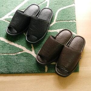【極上の履き心地】【メンズ プレミアム スリッパ レザー】【日本製】全2色(ブラウン、ブラック)前開き 室内履き サイズ約25〜27.5cm(外寸約28cm) 紳士 男性用 シンプル 無地