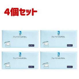 【4個セット】【送料無料】ITOフェイシャルタオル 60枚入 使い捨て フェイスタオル コンパクト 洗顔 化粧 メイク落とし クレンジング 手拭き