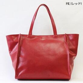 【REGALO】regalo(レガロ)RE-4250・エピック/トート