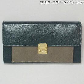 【REGALO】BARDOT ROSE(バルド ロゼ) BRE-0047・ロックセット/長札入大