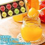 https://image.rakuten.co.jp/ito-noen/cabinet/07053177/07053180/jb-6hthum.jpg