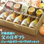 https://image.rakuten.co.jp/ito-noen/cabinet/07053177/07053180/sam.jpg