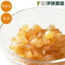 レモン ピール ダイスカット フルーツ 果物 果皮 糖漬け 100g ケーキ スイーツ 材料 無添加 国産 和歌山産