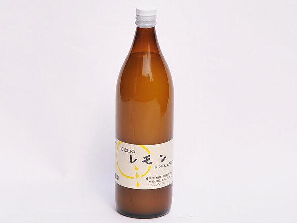レモン果汁 100% 国産 業務用 900ml ストレート 無添加 和歌山産 家庭用 調味料 伊藤農園 みかん 柑橘