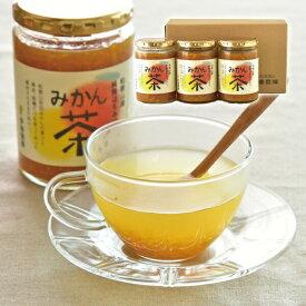 プレゼント 内祝い ギフト 伊藤農園 みかん茶3個セット 国産みかん使用プチ 父の日 有田みかん