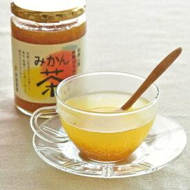 お中元 御中元 ギフト 伊藤農園 みかん茶 国産みかん使用プチ 父の日 有田みかん