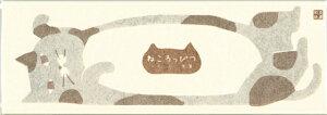 【メール便OK】古川紙工 ひとこと一筆箋 ねころっぴつ (LM96 ぶちねこ)