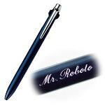 名入れ無料♪三菱鉛筆ジェットストリームプライム2&10.5mmダークネイビー3機能ペンMSXE3-30005ギフトプレゼントホワイトデー母の日父の日入学祝就職祝い