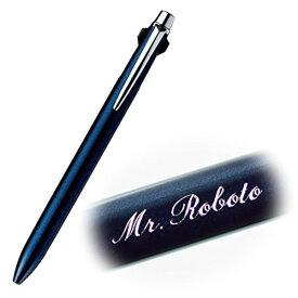 【メール便OK】名入れ無料♪三菱鉛筆 ジェットストリームプライム 2&1 0.5mm ダークネイビー 3機能ペン MSXE3-30005 ギフト プレゼント ホワイトデー 母の日 父の日 入学祝 就職祝い
