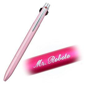 【メール便OK】名入れ無料♪三菱鉛筆 ジェットストリームプライム 2&1 0.5mm ライトピンク 3機能ペン MSXE3-30005 ギフト プレゼント ホワイトデー 母の日 父の日 入学祝 就職祝い