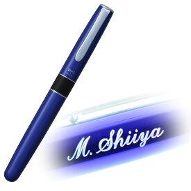 【メール便OK】名入れ無料♪トンボ鉛筆 ZOOM 0.5mm アズールブルー 水性ボールペン BW-2000LZA44 ギフト プレゼント ホワイトデー 母の日 父の日 入学祝 就職祝い
