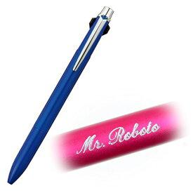【メール便OK】名入れ無料♪三菱鉛筆 ジェットストリームプライム 2&1 0.7mm ネイビー 3機能ペン MSXE3-30005 ギフト プレゼント ホワイトデー 母の日 父の日 入学祝 就職祝い