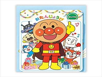 Loconeko Japanese Hallmark Music Box Birthday Card Party 715021