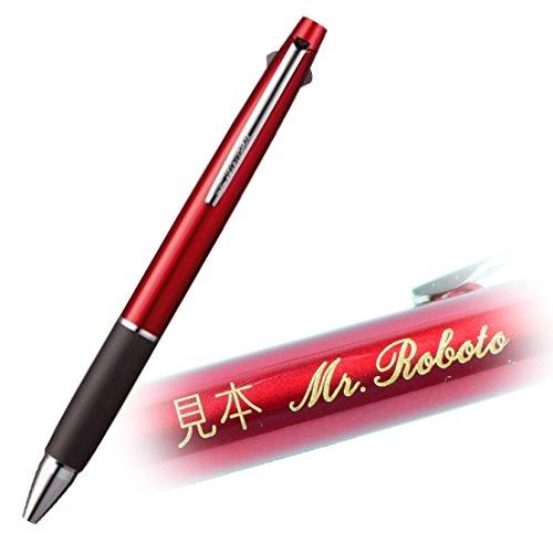 【メール便OK】【金字名入れ】三菱鉛筆 ジェットストリーム2&1 0.7mm ボルドー 3機能ペン MSXE3-800-07.65