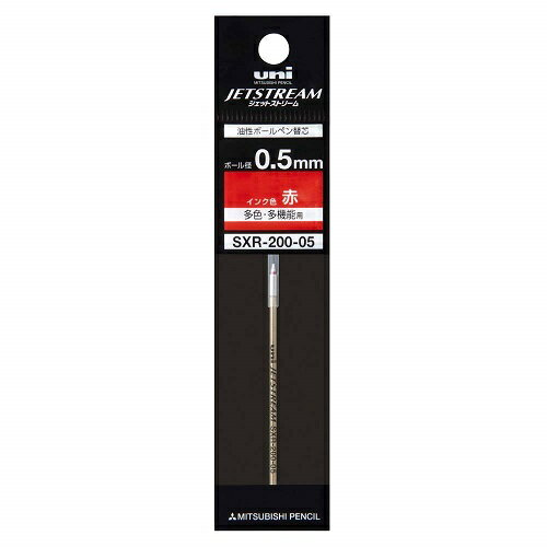【メール便送料無料】ジェットストリーム プライム 替芯 0.5mm 赤5本セット SXR-200-05 三菱鉛筆