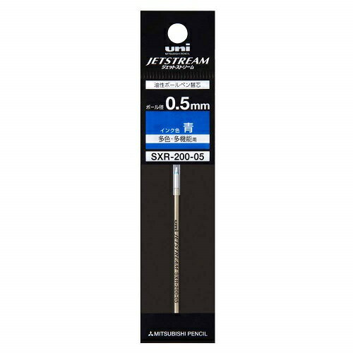 【メール便送料無料】ジェットストリーム プライム 替芯 0.5mm 青5本セット SXR-200-05 三菱鉛筆