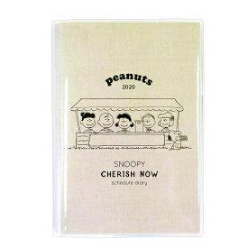【メール便送料無料】クツワ 2020年 スヌーピー 家族手帳 B6 薄型 605SQD【ピーナッツ・ベージュ】ダイアリー