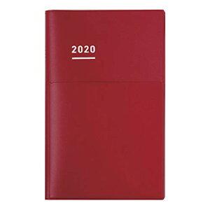 【送料無料】コクヨ ジブン手帳Biz 2020年ダイアリー A5スリム 12月始まり マットレッド ニ-JB1R-20