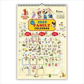ディズニー 2020年ファミリーカレンダー 壁掛け シール付き 大 H460×W304mm 家族 ミッキー ミニー パルス 760939 ホールマーク