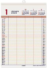 エムプラン キュービックス 2020年 カレンダー 壁掛け A4 ベーシック 家族 スケジュール 203314-01