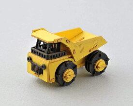 カーズクラフト・ミニ ダンプトラック CCM-K1