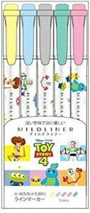 ショウワノート マイルドライナー 5色セット ディズニー トイストーリー4