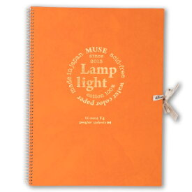 【メール便OK】ミューズ 水彩紙 ランプライトブック SM 300g ホワイト 13枚入り LL-0901 SM