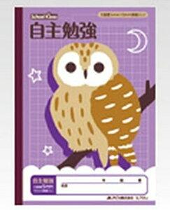 日本ノート 学習帳 スクールキッズ自主勉強5mm方眼罫 10mm実線入り セミB5 4〜6年生用 SL705J