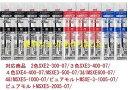 三菱鉛筆 ジェットストリーム 多色ボールペン SXR-80-07 替芯(黒5本・赤3本・青2本) セット