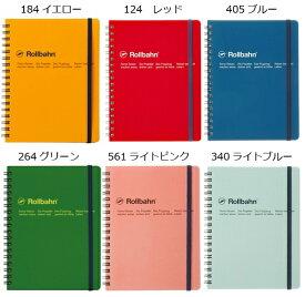 デルフォニックス ポケット付メモ Lサイズ 500055