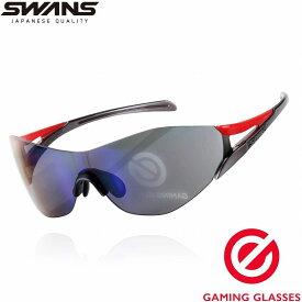 エレコム SWANS共同開発ゲーミンググラス ブルーライトカット率87% ゲーム用サングラス 日本製 G-G01G80BK