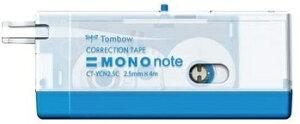 トンボ鉛筆 修正テープ モノノート CT-YCN2.5C41 ブルー