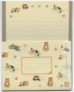 古川紙工 ハンコのレターセット LLL231 ねこと鈴