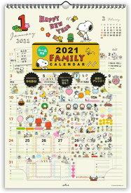 スヌーピー 2021年ファミリーカレンダー 壁掛け シール付き 大 H460×W304mm 家族 775-261 ホールマーク