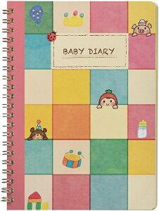 銀鳥 育児日記  かわいいベビーダイアリー305-120