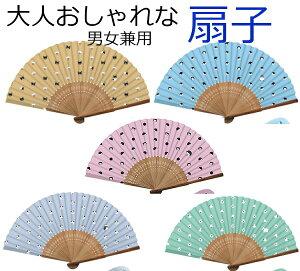 新日本カレンダー 扇子 アニマルフェイス かわいい扇子