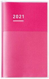 コクヨ 2021年 ジブン手帳mini ダイアリー B6スリム DIARY 11月始まり ニ-JCMD1P-21 ピンク